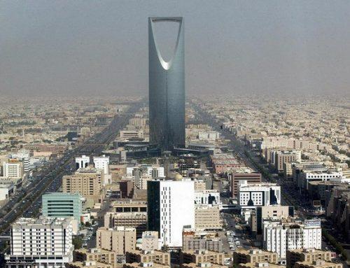 18 lucruri interesante despre Arabia Saudita